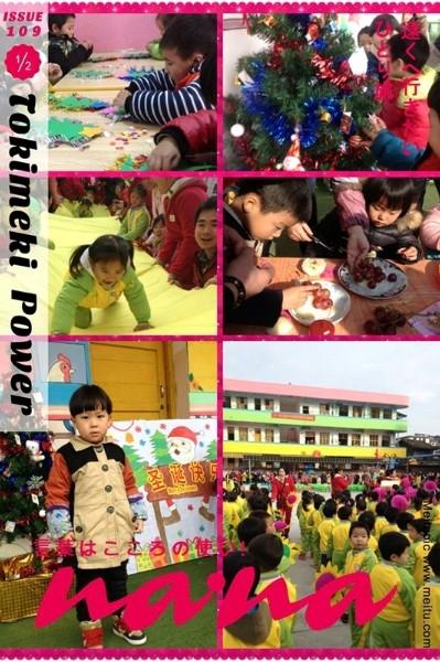 六一幼儿园常年招聘幼师以及生活老师