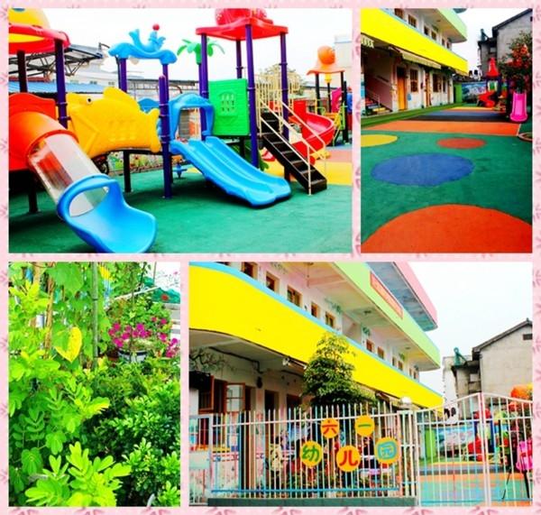 六一幼儿园创建于1991年,原名工会幼儿园,2013年启用现在的新园并改名六一幼儿园。我园占地面积1200多平米,现有小、中、大、学前班四个年级,学生460余名,教师30多位。我园以教学严谨、理念先进、特色突出而享誉社会。园内环境优美、阳光充足、绿树成荫,空气新鲜,拥有大面积户外EDPM颗粒操场,大型户外玩具,先进的多媒体及一体机的教学设备,世博会专用的饮水系统,及有采光好、设施全的幼儿活动室,温馨的幼儿寝室。六一幼儿园是一所让幼儿开心,家长放心的快乐成长乐园!    我园努力创设和谐育人环境,以一切为了
