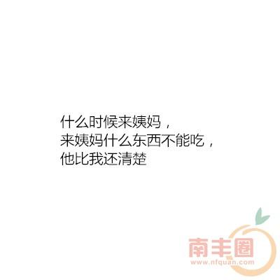 67dd74e0gw1f51r97o121j20b40b4dfx.jpg